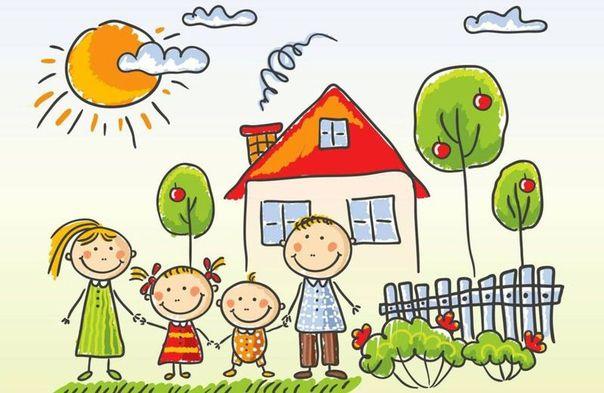 Семья – это то, что мы делим на всех